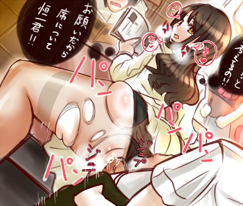 kagirohi shaku kei 3 another Sally horton hears a who