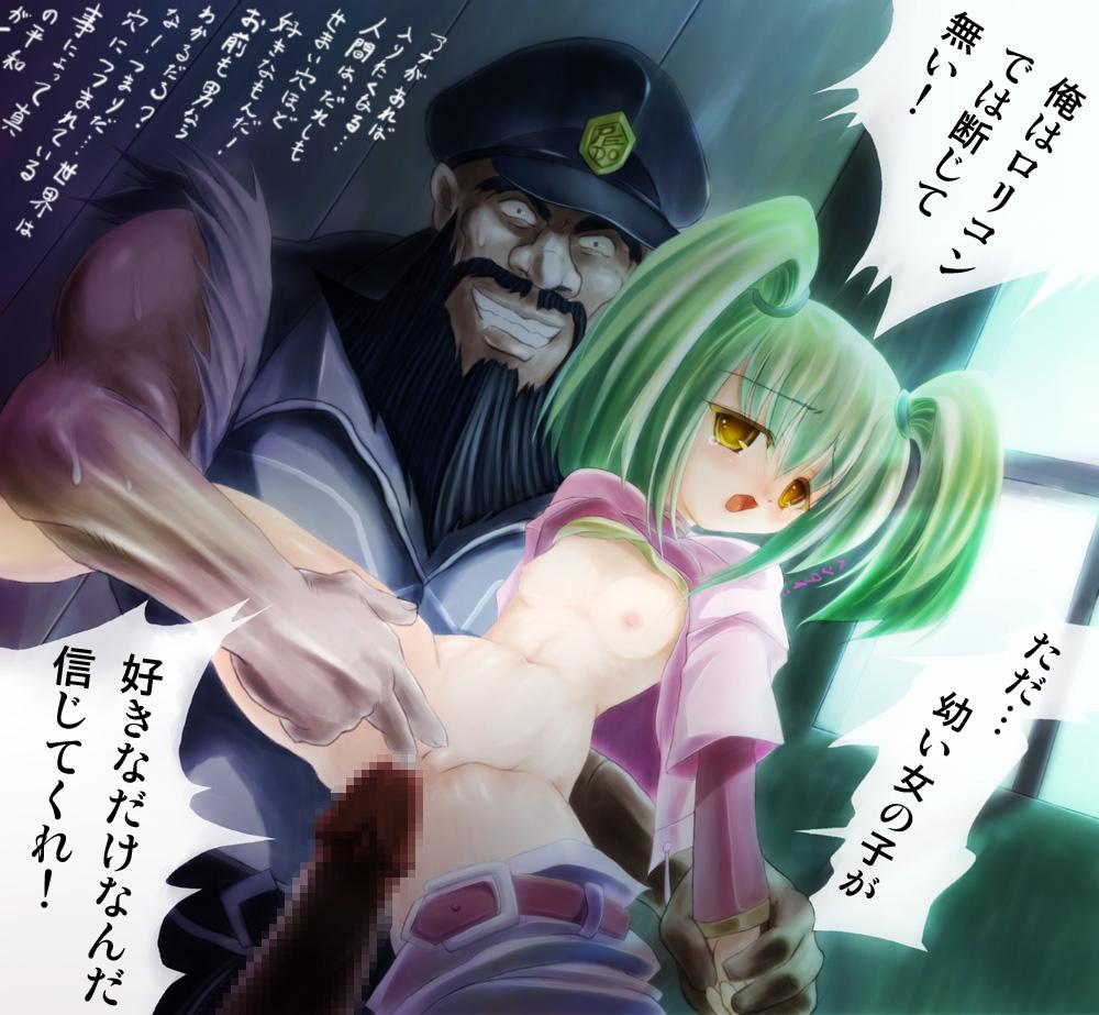 v gi hentai yu oh arc Baka na imouto o rikou