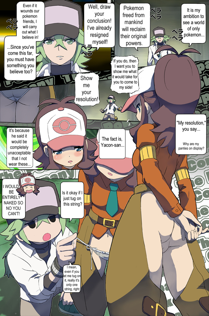 pokemon brother brother to comic Princess peach and bowser hentai