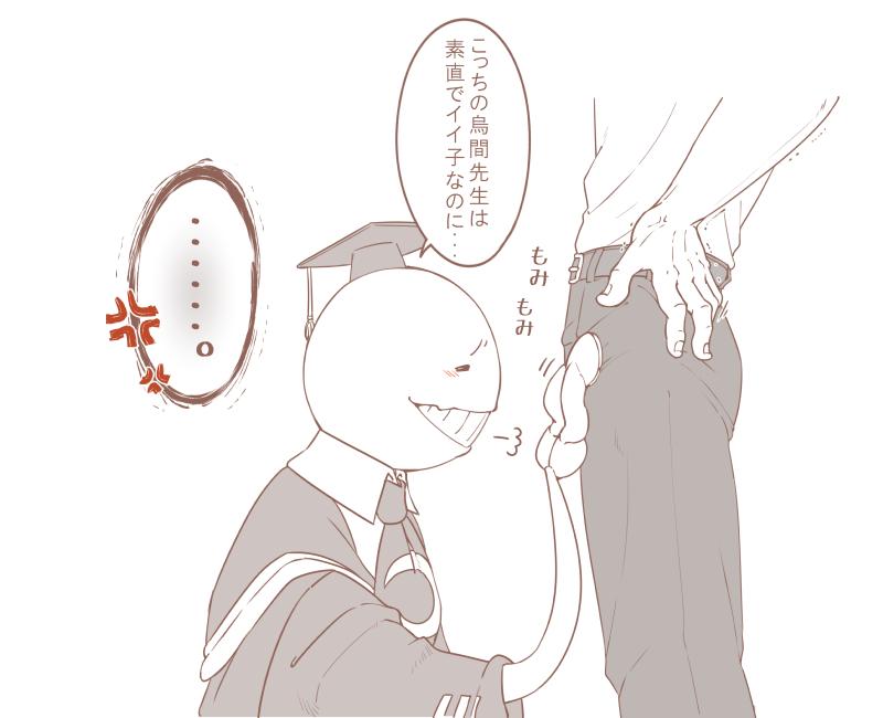sensei a as human koro Scp-000-j