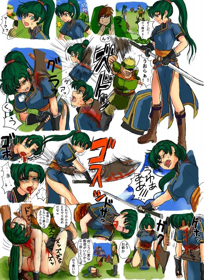 sword blazing emblem fire hector Highschool dxd issei x ravel