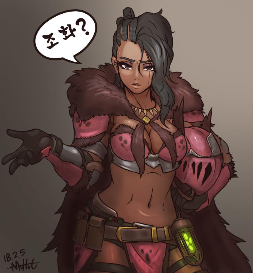 hunter world monster armor odogaron Major dr ghastly belly dance