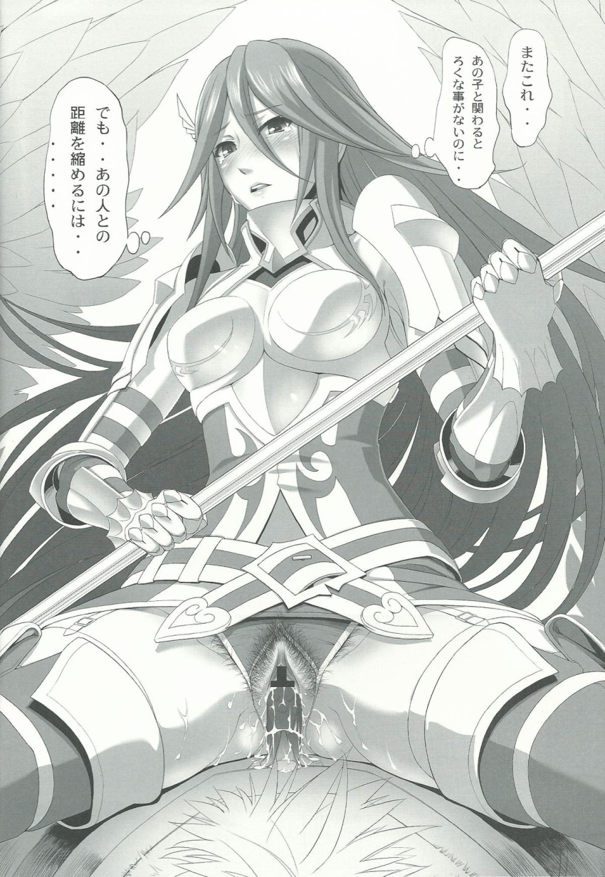 emblem cordelia fire Cordially invited to fuck my ass