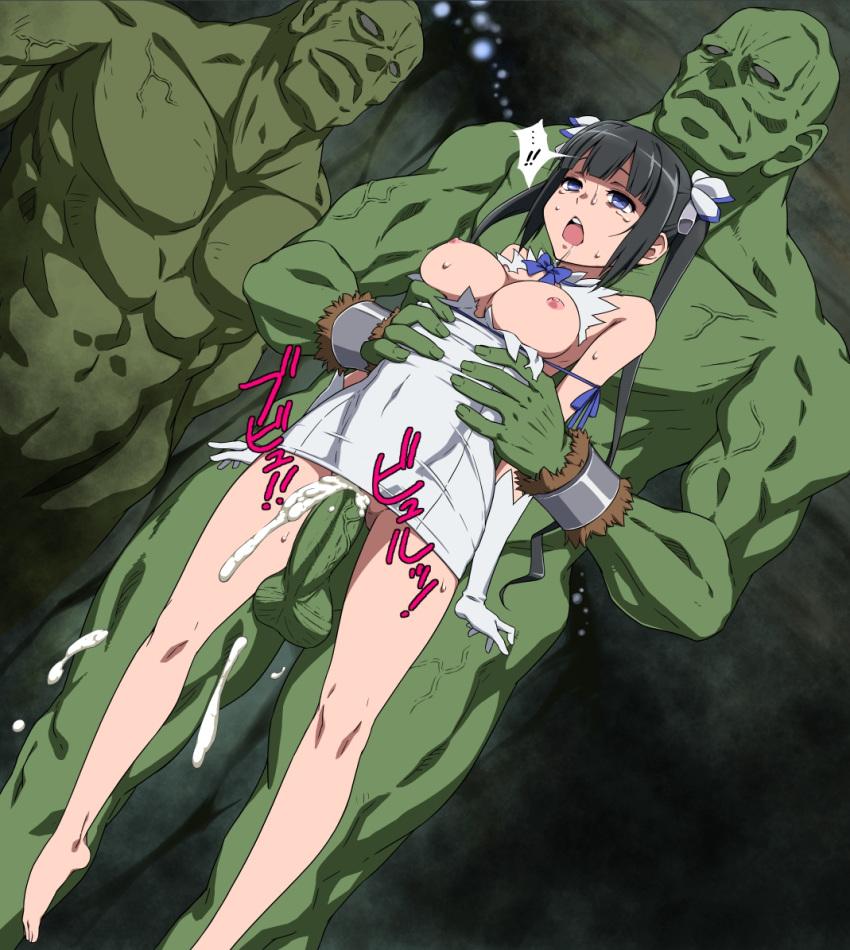 wa darou deai ka o danjon ni no machigatteiru motomeru To love ru darkness mangafox